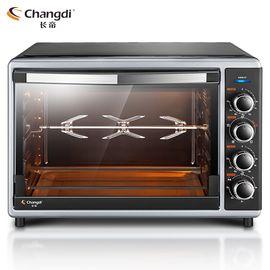 长帝 CRTF42W电烤箱多功能家用烘焙42L大容量全自动烤箱