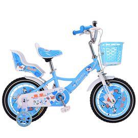 凤凰 小飞牛14寸男女儿童自行车
