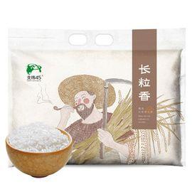 北纬45 东北大米5kg包邮黑龙江粳米香米长粒香大米