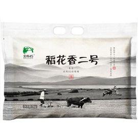 北纬45 五常稻花香二号大米5kg10斤