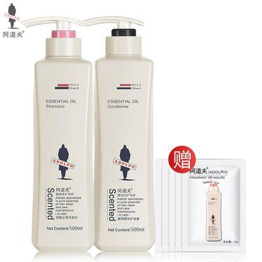 阿道夫 洗发水护发素洗护套装去屑控油洗发乳液护发素多规格可选