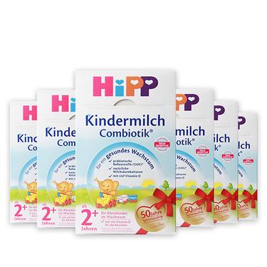 Hipp/喜宝  益生菌奶粉 成长2+段  600g 德国进口 100%纯天然及有机的保证 CST购
