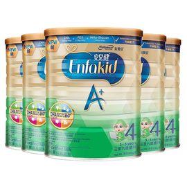 美赞臣 Meadjohnson A+港版婴幼儿奶粉4段900g 荷兰进口 含DHA有助于宝宝全脑发展不上火 CST购