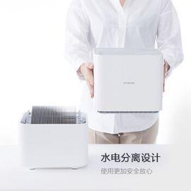 小米 智米 SMARTMI 纯净型智米空气加湿器  小米生态链蒸发式加湿器 4升大容量 便捷式上注水 家用加湿机智能操作