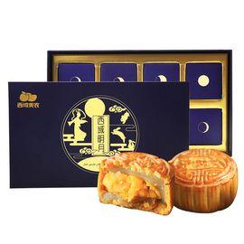 西域美农 西域明月 月饼礼盒500g