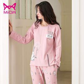 Miiow/猫人 睡衣女秋冬棉质长袖女士春秋甜美可爱时尚宽松家居服套装