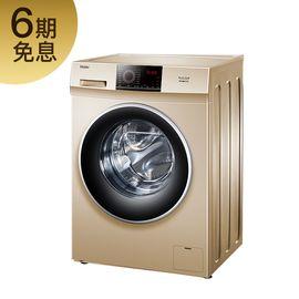 海尔 G100818BG  变频 10KG公斤大容量全自动滚筒洗衣机 全国联保 厂家售后安装 送货上楼