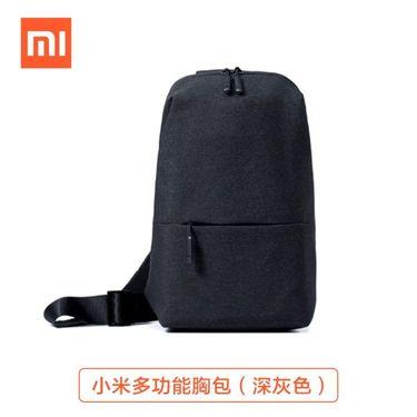 MI 小米胸包多功能都市休闲胸包 男女休闲斜跨包单肩包户外腰包运动背包