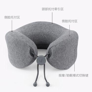 OGAWA/奥佳华  乐范按摩助眠颈枕  LR-TJ001GY 灰色