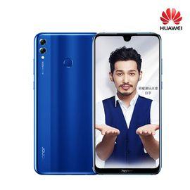 华为 【新品首发】华为 荣耀8X Max 7.12英寸90%屏占比珍珠屏 4G全面屏手机 双卡双待 华为手机 8X max