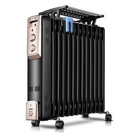 先锋 sing油汀取暖器DYT-Z2家用电暖气13片静音电暖器油丁自动恒温