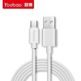 YOOBAO/羽博 YB-402 安卓手机充电线Micro数据线0.8M 不适用type-c接口 积分