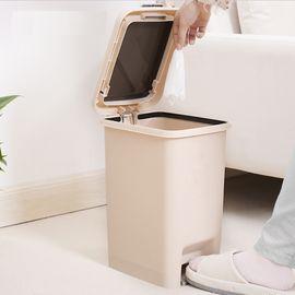NISHIKI 日本垃圾桶脚蹋按压两用型 垃圾篓10L 办公家用垃圾筒