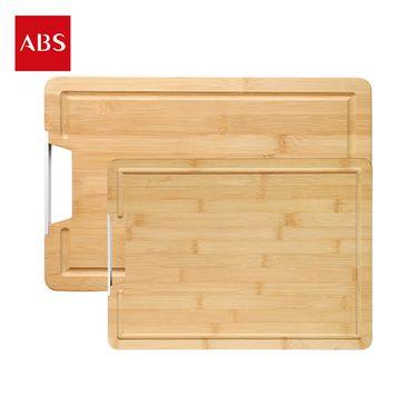 ABS 爱彼此 Nigel楠竹系列加厚耐用砧板(2件组)