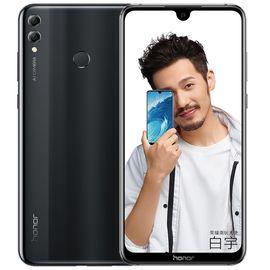 华为 荣耀8X Max 7.12英寸 高屏占比珍珠屏 随身影院 5000mAh大电池 全网通