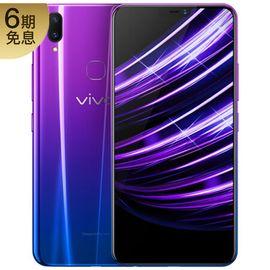 vivo Z1 高配版6+ 64GB 移动联通电信全网通4G手机 双卡双待 全面屏 双摄 手机