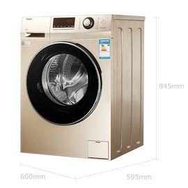 海尔 G80629HB14G 8公斤变频烘干家用洗烘一体全自动洗衣机
