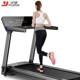亿健 跑步机 家用静音全折叠健身器材 睿智X5 智能新款 智能减震/折叠不占地/经典蓝屏