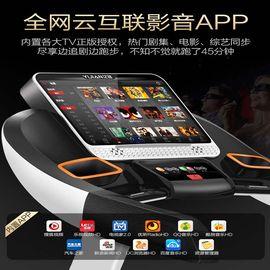 亿健 YIJIAN S900跑步机家用款多功能超静音折叠电动减肥机豪华版 彩屏15.6吋
