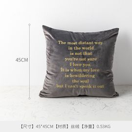 奇居良品 北欧ins风拉尔丝绒靠垫靠枕