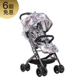 好孩子 婴儿推车可躺可坐儿童推车轻便折叠宝宝伞车超轻口袋车D678