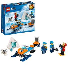 乐高 (LEGO)积木 城市组系列City极地探险队5-12岁 60191 儿童玩具 男孩女孩生日礼物