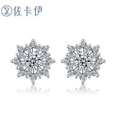 佐卡伊 钻石耳钉 恋恋四季系列-初雪 白18k金钻石耳饰显大设计珠宝