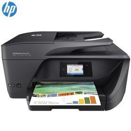 惠普 (HP)6960四合一彩色无线QQ打印机一体机 电子发票专用打印机(高速双面打印 明星机型6830升级款)