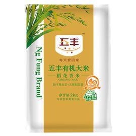 五丰  五丰东北五常大米稻花香米2kg  稻花香米 香软米糯