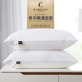 康尔馨 世茂希尔顿酒店授权五星级酒店枕头纯棉单人成人护颈枕芯一对拍2