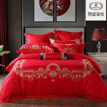 凯盛家纺 丝莱尔绣花大红婚庆六件套   与子偕臧   适合1.8m床 床上用品 床品