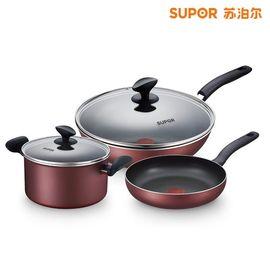 苏泊尔 火红点无油烟不粘锅套装30cm炒锅+汤锅+煎锅