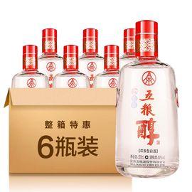 五粮液 股份【领券立减30】 五粮醇红淡雅透明瓶 50度500ml*6瓶白酒