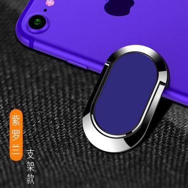 lifepoints/生活易点 手机全金属指环扣支架指扣环通用支撑架子超薄简约车载磁吸多功能
