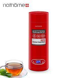 北欧欧慕 NDB335电热水杯迷你便携旅行电热水壶保温烧水杯