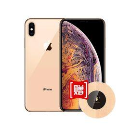 Apple/苹果 【无线充电器+壳膜】iPhone XS Max 移动联通电信4G手机 双卡双待 顺丰发货