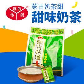 塞外怡园 内蒙奶茶粉400g 甜味蒙古味道 固体饮料午茶冲饮品