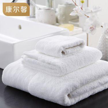 康尔馨 五星级酒店白色吸水浴巾大号纯棉加厚成人裹胸浴巾男女 纯棉浴巾 800g加重 厚实吸水
