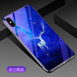 麦阿蜜 苹果XS Max手机壳 iphoneX/XS MAX保护套 全包软边硅胶防摔玻璃硬男女款手机壳 电镀蓝光玻璃壳