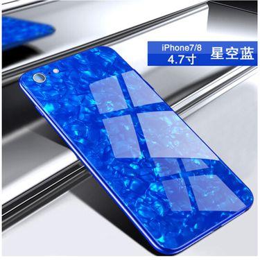 麦阿蜜 苹果iphone8/7/6手机壳 仙女贝壳保护套 创意抖音全包软边电镀防摔玻璃手机壳6s Plus