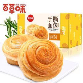 百草味 【手撕面包1000g】网红早餐食品小蛋糕美食零食手撕面包整箱团购