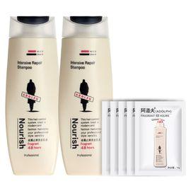 阿道夫 洗发水中样55ml×2瓶+袋装10ml×5袋男女士通用持久留香