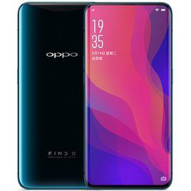OPPO 【官方旗舰店】 Find X 8G+128/256G 隐藏式摄像头 全网通4G拍照手机