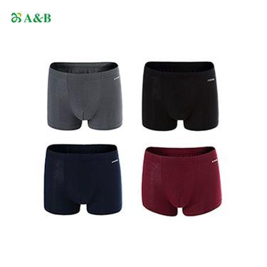 A&B AB内裤 2条装 竹纤维中腰U凸性感透气平角内裤抗菌男士内裤Y203