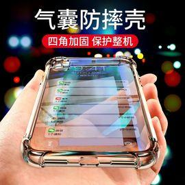 蛇蝎龙 iPhone XR手机壳 透明色 新款 超薄气囊防摔软壳 苹果XR全包硅胶保护套 男女通用款 简约