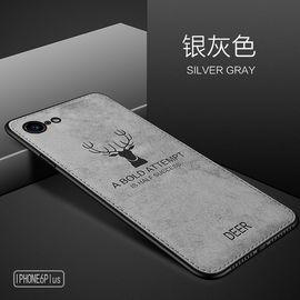 麦阿蜜 苹果6/6sPlus手机壳 布纹软壳 iPhone 6/6S plus 保护套 防摔防指纹防汗软壳