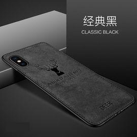 麦阿蜜 苹果X手机壳 布纹软壳 iPhoneX 保护套 防摔防指纹防汗软壳