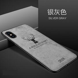 麦阿蜜 苹果XS手机壳 布纹软壳 iPhoneXS 保护套 防摔防指纹防汗软壳