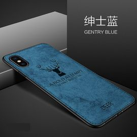 麦阿蜜 苹果XS Max手机壳 布纹软壳 iPhoneXS Max 保护套 防摔防指纹防汗软壳