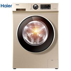 海尔 G90726B12G 特惠推荐 9公斤滚筒洗衣机大容量变频电机1200转转 速洗衣机 全国联 保 厂家售后安装 送 货上楼